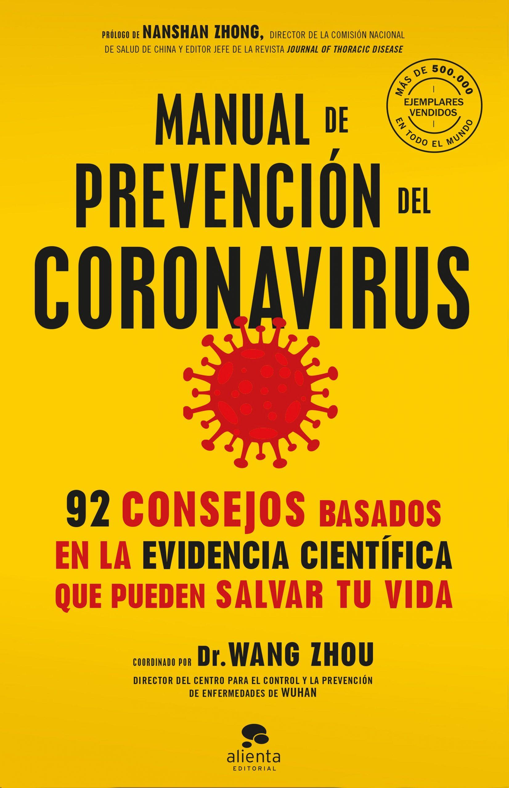 portada manual de prevencion del coronavirus wang zhou
