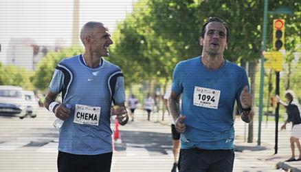 Correr: supera tus retos personales y mueve tu muro