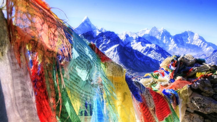 Día Internacional de la felicidad - GNH