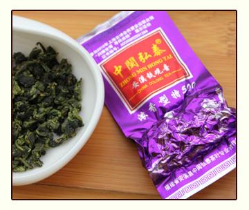 6 beneficios del té Oolong o té azul